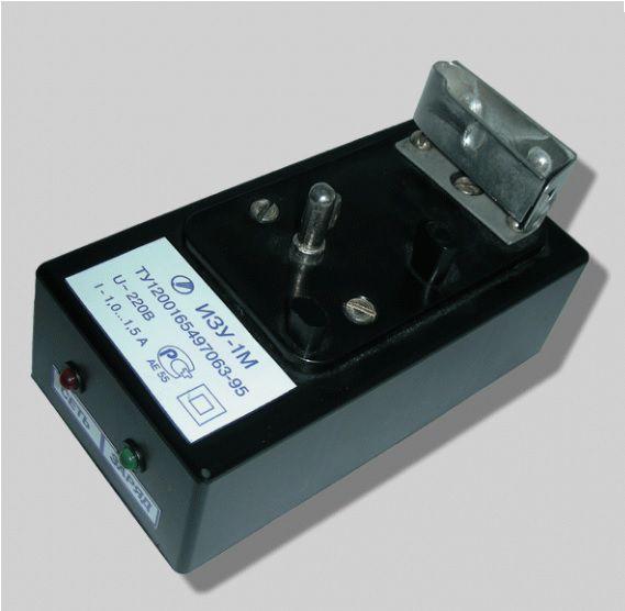 Индивидуальное зарядное устройство ИЗУ-1М