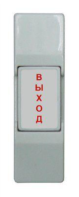 Кнопка выхода Smartec ST-EX011SM