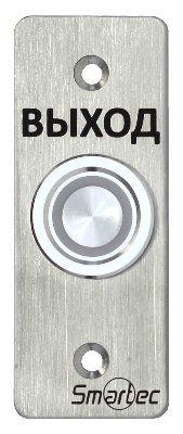 Кнопка выхода Smartec ST-EX033L