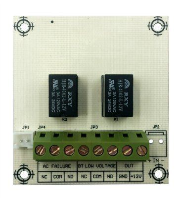 Модуль расширения для блока питания Smartec ST-PS100RB