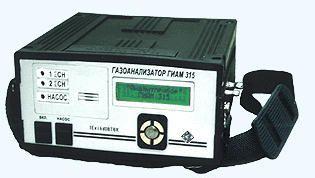 ГИАМ-315 - газоанализатор суммы углеводородов