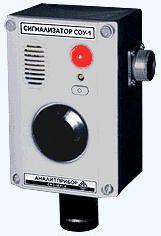 СОУ-1 - сигнализатор оксида углерода (СО)
