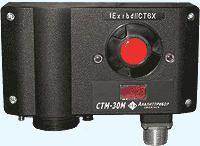 СТМ-30М – датчик-сигнализатор горючих газов