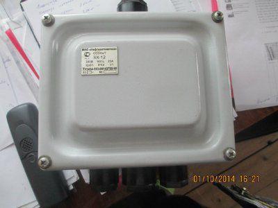 Коробка клеммная КК-12