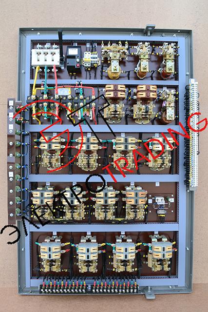 Панель крановая ДК-63 У3,ИРАК 656.222.025-21