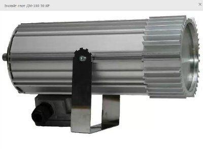Прожектор светодиодный взрывозащищенный Эмлайт спот ДМ-60 ДС 30 КР 1ExdsIICT5, IP65