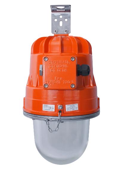 Светильник взрывозащищенный РСП38М-125