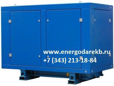 Дизельная электростанция 200 кВт в погодозащитном капоте АД-200-Т400-Р (ЯМЗ)