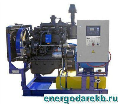 Дизель-генератор (дизельная электростанция) АД-30-Т400-Р (ММЗ) 30 кВт (ДЭС, ДГУ)
