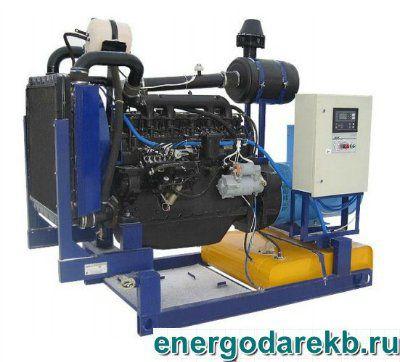 Дизель-генератор (электростанция дизельная) АД-75-Т400-Р (ММЗ) 75 кВт (ДЭС, ДГУ)
