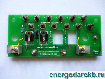 Блок транзисторов А2 (БЦЖИ 656119.001, 758724.002)