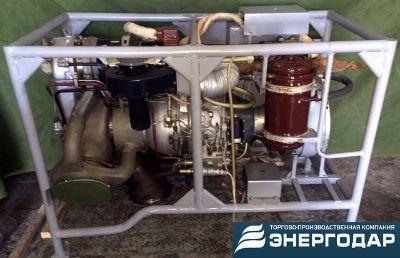 Турбо-генераторная установка ТГУ-8