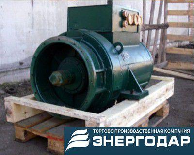 Синхронный генератор БГ-200-4 (200 кВт)