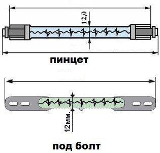 Лампа накаливания кварцевая галогенная термоизлучатель КГТ220-2200 (КГТ 230-2200)