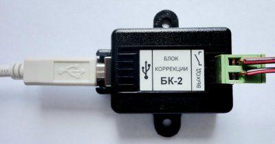Блок коррекции БК-2
