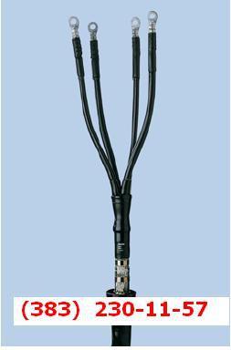 Муфта кабельная EPKT 0047-СEE01-L12