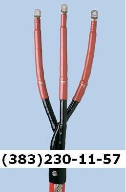 Концевая кабельная муфта POLT 12C/3XO-H1-L12
