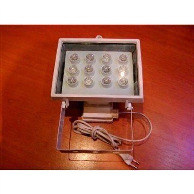 Прожектор светодиодный для подсветки фасадов 30Вт