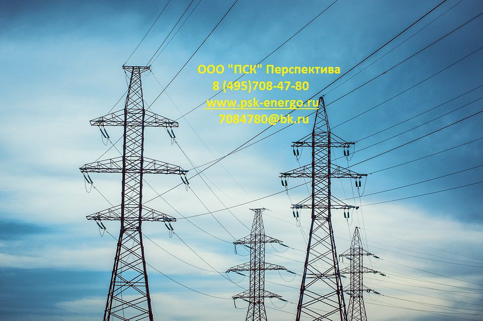Промежуточная опора ЛЭП - 330 кВ - 1П330-1Т-11.5