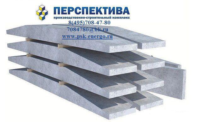 Ригель   РДП 4.56-110АIII