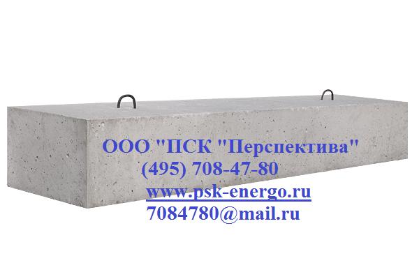 Перемычка брусковая  10ПБ-27-37п
