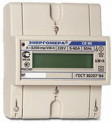 СЕ101 R5 145 - счетчик однофазный однотарифный 5-60А