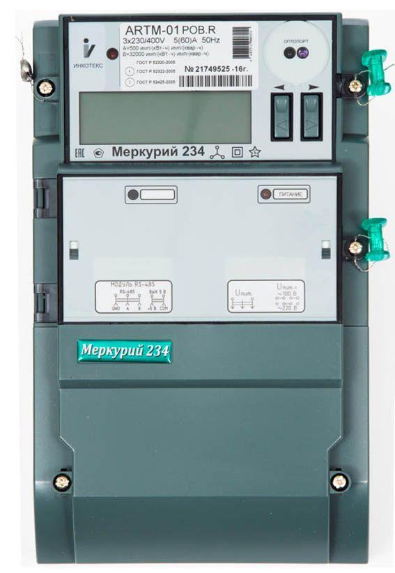 Меркурий 234 ART-03 PB.R 5-10А; 3*230/400В; 0,5s/1,0 - трехфазный многотарифный счетчик активно-реактивной энергии.