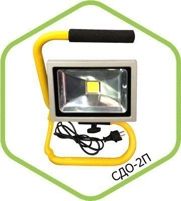 Прожектор светодиодный СДО-2П-10 10Вт 220-240В 6500К 800Лм переносной