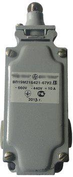 Выключатель путевой ВП-19-21Б321-67У2.21 кнопка-ролик