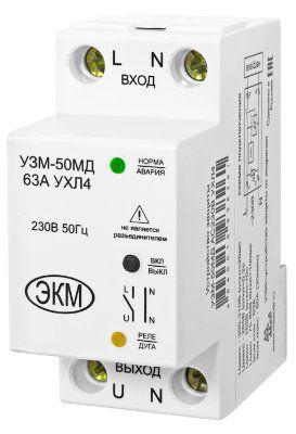 Противопожарное устройство защиты УЗМ-50МД УХЛ4