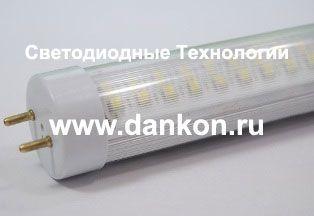 Светодиодная лампа УНИПРО типа Т8, цоколь G13