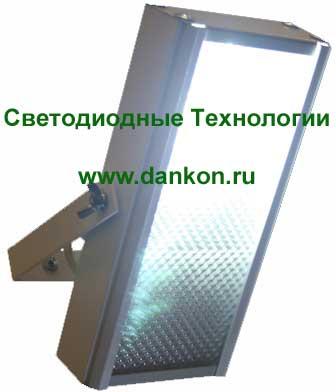 Светодиодные прожекторы - СП-9, СП-18, СП-27