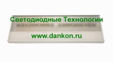 Светодиодный светильник - СЭНС-9, СЭНС-18, СЭНС-27