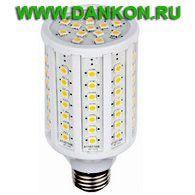 Светодиодная лампа ЛМС-84
