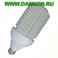 Светодиодная лампа ЛМС-20-40