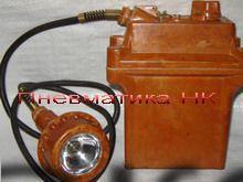 СГВ-2.1 Фонарь (светильник) головной аккумуляторный взрывозащищенный