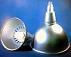 Светильник РСП05-1000-001 без ПРА, без СТЕКЛА, Е40, IP20