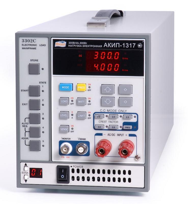 Нагрузка электронная АКИП-1317