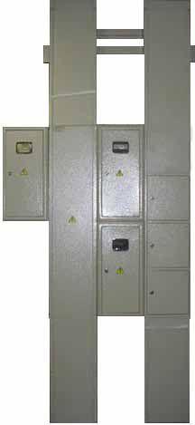 Устройство этажное распределительное УЭРМ 31-50 (MD63, 2р, 63А+ВАД2-50-2-100S)