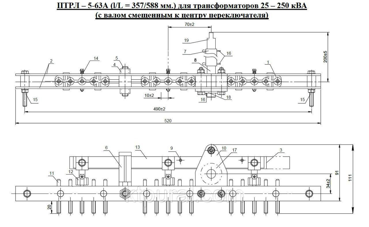 Переключатель ПТРЛ-5-63А с центральным расположение вала (ЦРВ) для ТМ(Г) - 25-250 кВА