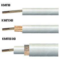 КМПВЭнг-LS судовой кабель