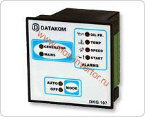 Контроллер автоматического запуска генератора DKG-107