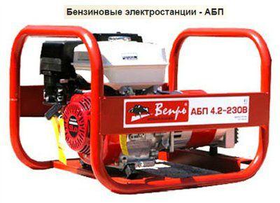 Бензиновая электростанция Вепрь АБП 6-230 ВX-БСГ