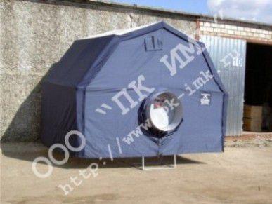 Палатка сварщика Шатер-1020