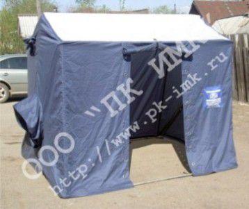 Палатка сварщика Нефтяник-530