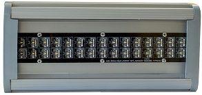 Сектор Стандарт 50 Вт. 6800 Лм. IP 65