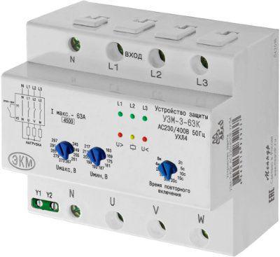 Устройство защиты многофункциональное УЗМ-3-63К AC230В/AC400В УХЛ4, устройство защиты от скачков напряжения, нагрузка 63А на каждую фазу