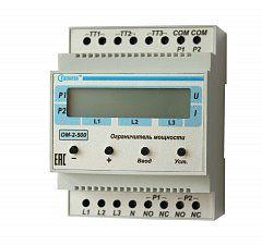 Реле ограничения мощности ОМ-2-500-01 (без интерфейса) предлагаем рассмотреть замену ОМ-2-500