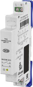 Реле ограничения пускового тока МРП-1Т AC230В УХЛ4 (Ограничитель пускового тока)