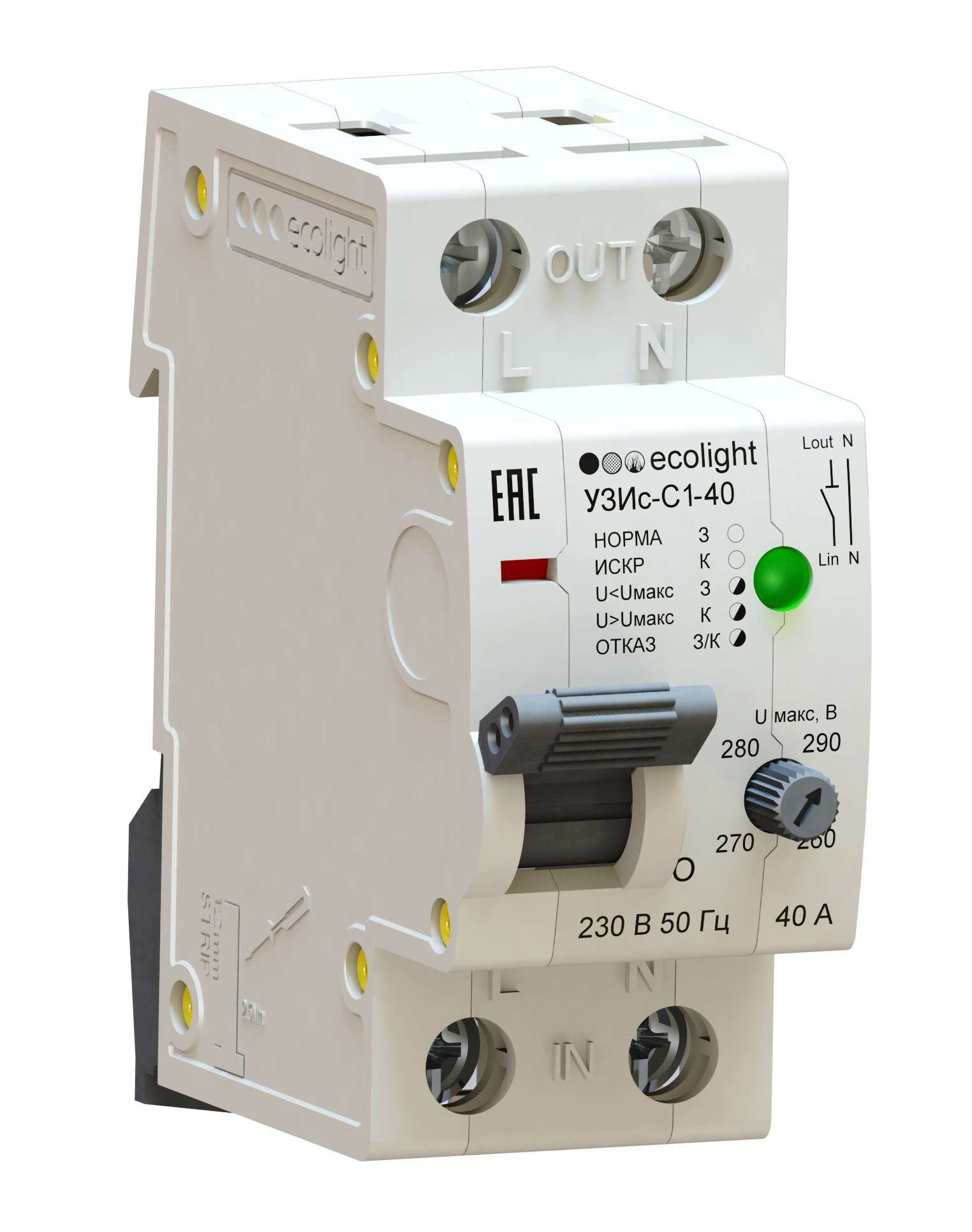 Устройство защиты от искрения  УЗИс-С1-16 EcoEnergy ( УЗИс-С1-16-010110-ЭЛ002 )